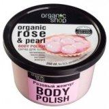 """Скраб для тела """"Розовый жемчуг"""" Organic shop 13789: фото"""