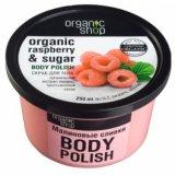 """Скраб для тела """"Малиновые сливки"""" Organic shop 13793: фото"""