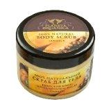 """Скраб для тела """"Ямайский кокос и органическое масло папайи"""" Planeta Organica 14609: фото"""