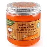 """Мыло """"Оранжевое"""" с эфирным маслом апельсина EFTI Cosmetics 16230: фото"""
