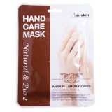 Natural & Pure Hand Moisture Mask Anskin 16310 фото