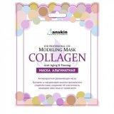 Маска альгинатная с коллагеном укрепляющая (саше) 25гр Collagen Modeling Mask / Refill 25417 фото