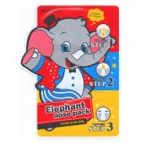 Маска против черных точек  Urban Dollkiss 3-STEP Elephant Nose Pack 25581 фото
