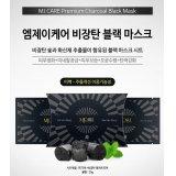 Маска для лица с древесным углем MJ Premium Charcoal black mask  26988 фото
