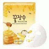Маска для лица с экстрактом банана и меда Honey Banana Mask Pack 1P 27384 фото