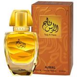 Taaj Al Raas 34894 фото 49224