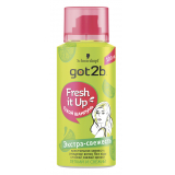 Got2b Fresh it Up Extra Fresh Mini SCHWARZKOPF, 100 мл 36194 фото