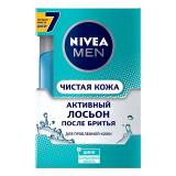 Чистая кожа NIVEA 36903 фото