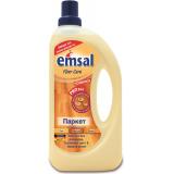 EMSAL 37156 фото