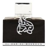 Al Dur Al Maknoon Silver 41615 фото