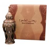 Rihan Al Mashmoom 42747 фото